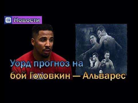Новости бокса и ММА - Последние новости бокса и смешанных