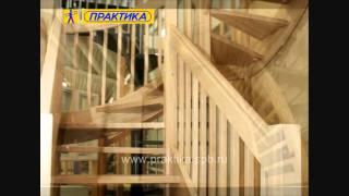 Лестницы ПРАКТИКА.wmv