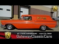 #7230 1958 Chevrolet Sedan Delivery - Gateway Classic Cars of St. Louis