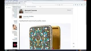 Forumok - заработок в соц. сетях, на блогах и форумах