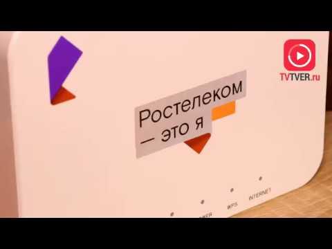 Интернет от «Ростелекома» для дачи и загородного дома на территории всего региона