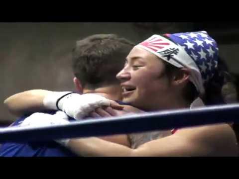 132Lbs. Female Open Elizabeth Helton vs Catherine Aivra 48of55
