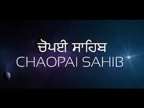 download chaupai sahib path pdf