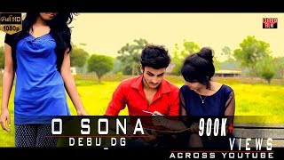 O Sona Full Video HD| Debu_DG | Bengali Bd New Music Video 2017 | #Cutboxfilm | Debu dg