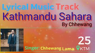 Chhewang Lama - Sararara karaoke || Kathmandu Sahara music track || Nepali