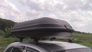 видео Багажник на крышу авто: цены, фото и какой багажник лучше купить Thule или Атлант?