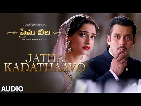 Jatha Kadathaavo Full Song (Audio) ||