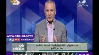 أحمد موسى: تكريم السيسي للبشير اليوم لمشاركته فى حرب أكتوبر.. فيديو