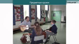 Лекция 3.3 Организация работы с одаренными детьми   Видеолекции   Инфоурок