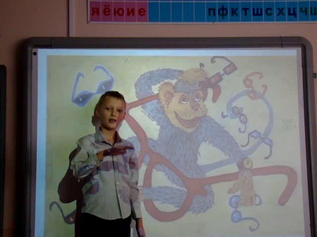Изображение предпросмотра прочтения – НикитаГильманов читает произведение «Мартышка и очки» И.А.Крылова