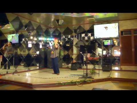 ◆大型Stage Karaoke-喫茶 ≪in 河畔≫ HYOGO/Kakogawa...(2013/7/12収録)