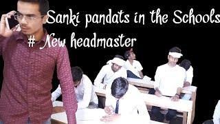 The Sanki pandats in the School
