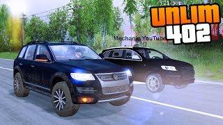 Русский Unlim 402 - Volkswagen Touareg W12 vs Audi Q7 V12 - SpinTires