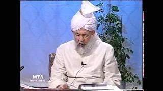 Tarjumatul Quran - Surah al-Tur [The Tor]: 1 - 25