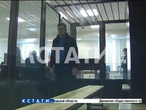 Дело «автозаводского мясника» начали рассматривать в суде
