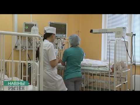 Больница, новое оборудование