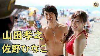 山田孝之さんが海の家の従業員。水着の可愛い子は誰? あなたも今年の夏...