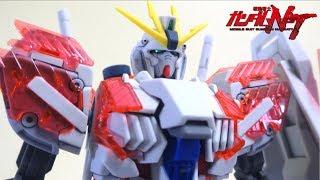 【機動戦士ガンダムNT】HGUC 1/144 ナラティブガンダム C装備 ヲタファのガンプラレビュー / Narrative Gundam C-Packs