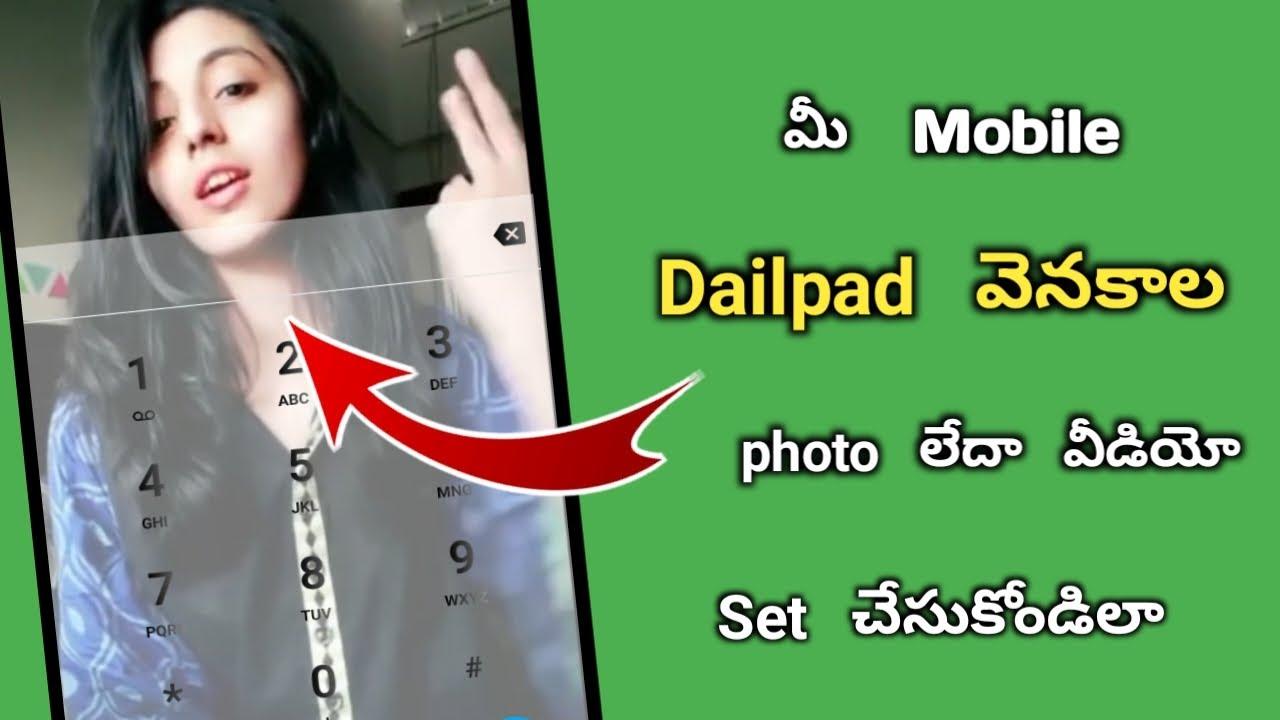 Mobile dailpad background change చేయడం ఎలా    tech in telugu