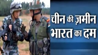 Indian Army Shows its Power to Chinese Soldiers During Joint Exercise in Yunnan - India TV