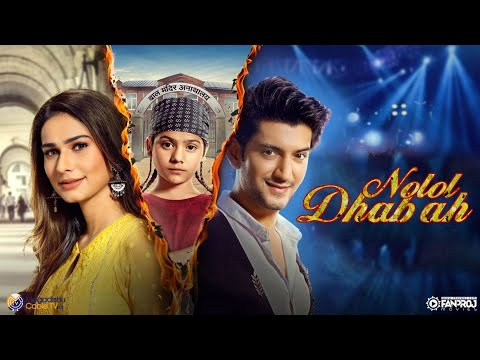 Download nolal dhab ah 11