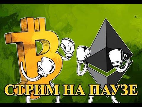 Какую криптовалюту майнить? Топ 3 схемы выбора