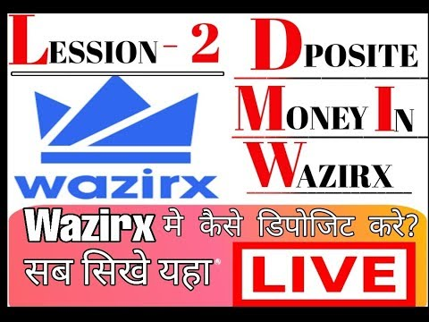 How to deposit INR in Wazirx Exchange after RBI removed Crypto Ban.