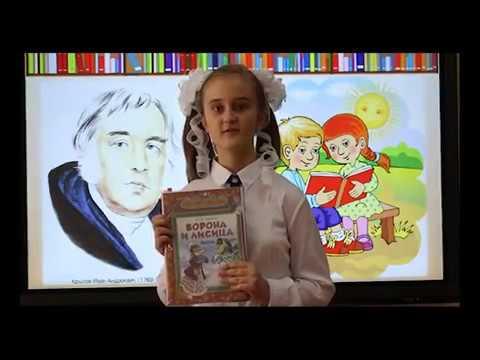 Изображение предпросмотра прочтения – МарияСедюк читает произведение «Ворона и Лисица» И.А.Крылова