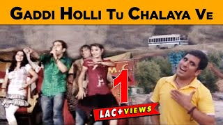 Gaddi Holli Tu Chalaya Ve | Dance Dj Non Stop |  Satish Thakur  | Jayanti Mata Cassette
