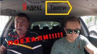 ШОК В ПУЛКОВО!!!Поощрения от Яндекса,такси в СПБ.Тариф Комфорт+