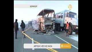 Елу екі Өзбекстан азаматы тірідей жанып кеткен автобустың иесі сотталды