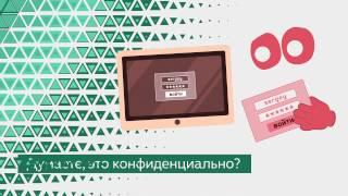 Защита Kaspersky Anti Virus(, 2015-07-31T14:52:36.000Z)