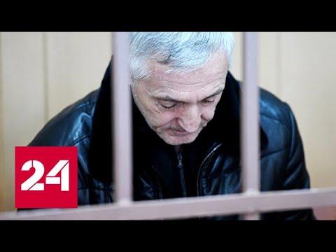 Дагестанское дело: арестован первый фигурант - экс-министр образования - Россия 24