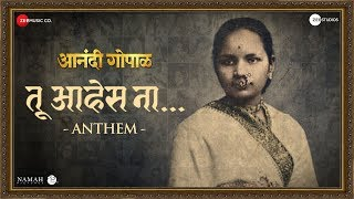 Anthem Tu Ahes Na | Anandi Gopal | Lalit Prabhakar & Bhagyashree