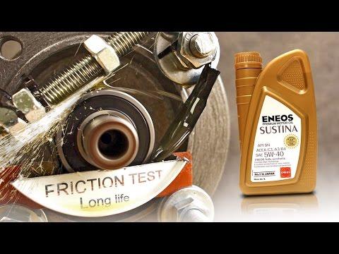 Eneos Sustina 5W40 Jak skutecznie olej chroni silnik?