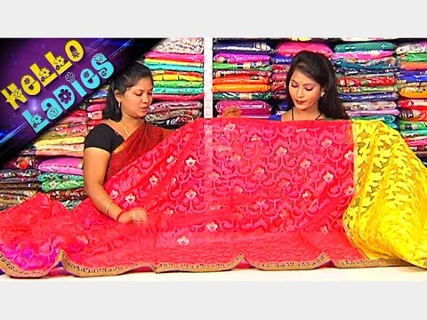 Strawberry Silk, Patola Sarees Collection in Ashadam Discount sale || Hello Ladies || Vanitha TV