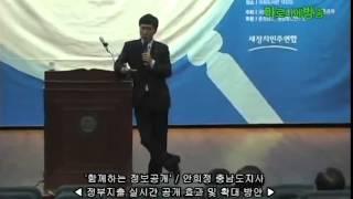 (주)세이정보기술 - 정책포털 소개