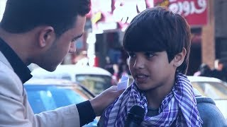 Filistinli çocuklara İsrail in başkenti soruldu İşte cevaplar