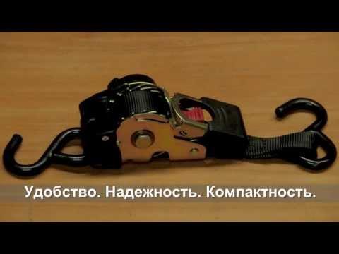 Стропа грузовая автоматическая (стяжной ремень) Калибр СГА-0,5/2