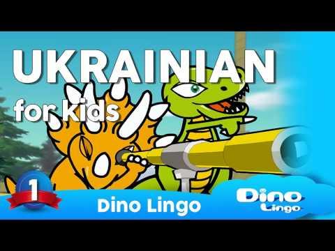Ukrainian for kids DVD set - Children learning Ukrainian, украї́нська мо́ва, Ukraine