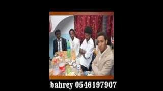 eritrean song adi keih in isreal