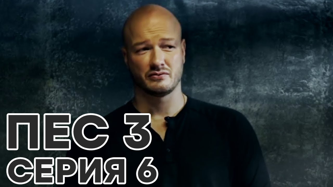 Сваты 6 сезон 1- 16 серия (сериал) Все серии Подряд