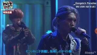 ヒプノシスマイク5thLIVE@AbemaTV-ヨコハマ·ディビジョン-
