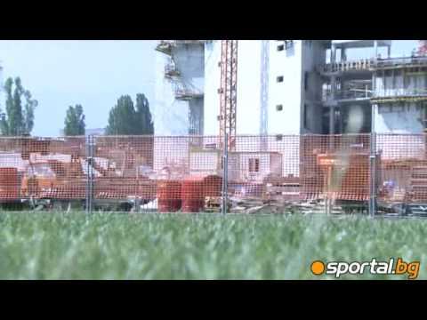 CSKA basis became a construction site