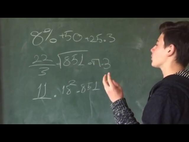 Liselere Göre Matematik Dersi [V?NE]