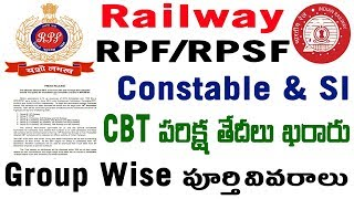 Railway RPF RPSF SI Constable Official CBT online Exam Dates hall tickets city groups 2018 in telugu