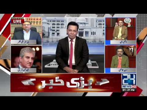 Special Transmission - On Nawaz Sharif Disqualification - 24 News HD