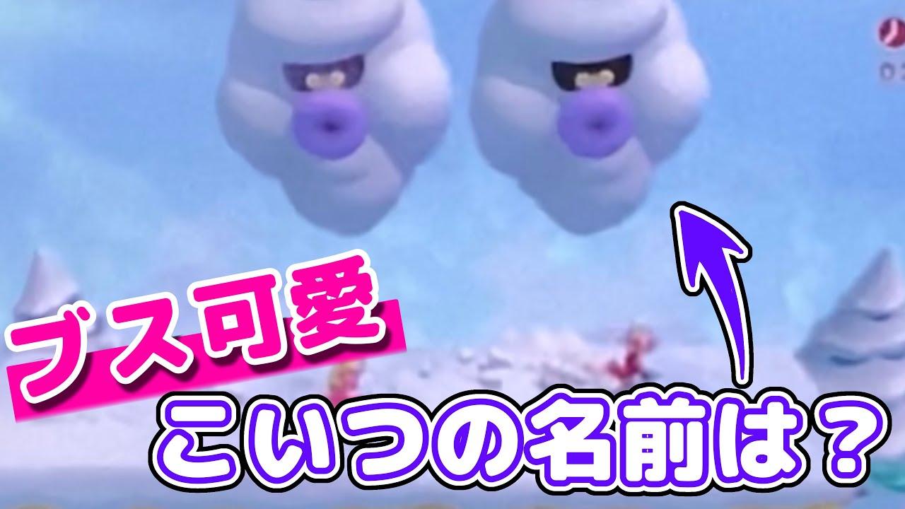 自由気ままにマリオ3Dワールド実況#18【Nintendo Switch版】