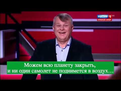 Владимир Жириновский выдает все секреты
