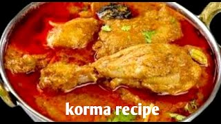 Chicken Korma In Hindi recipes